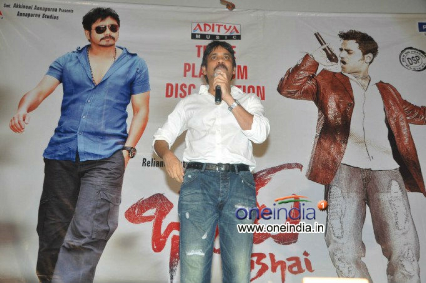 Bhai Triple Platinum Disc Function Photos