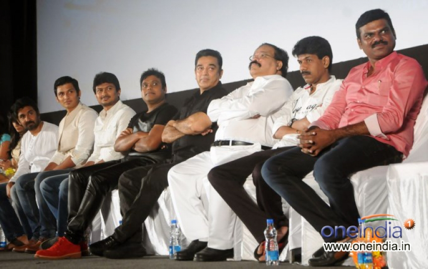 Endrendrum Punnagai Audio Launch Photos