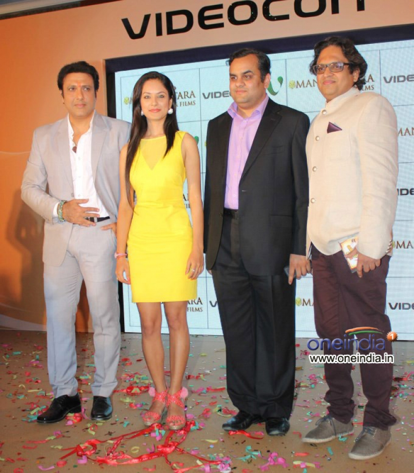 Launch of music album Gori Tere Naina Photos
