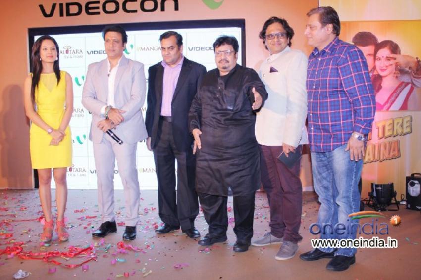 Launch of music album Gori Tere Naina Photos