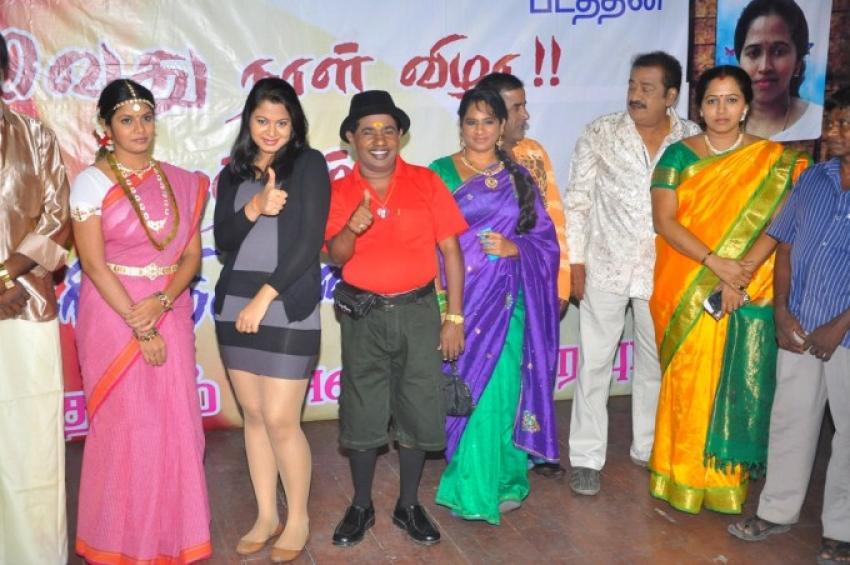 Iyakunar Movie Launch Photos