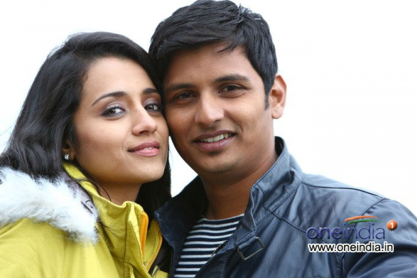 Endrendrum Punnagai Photos