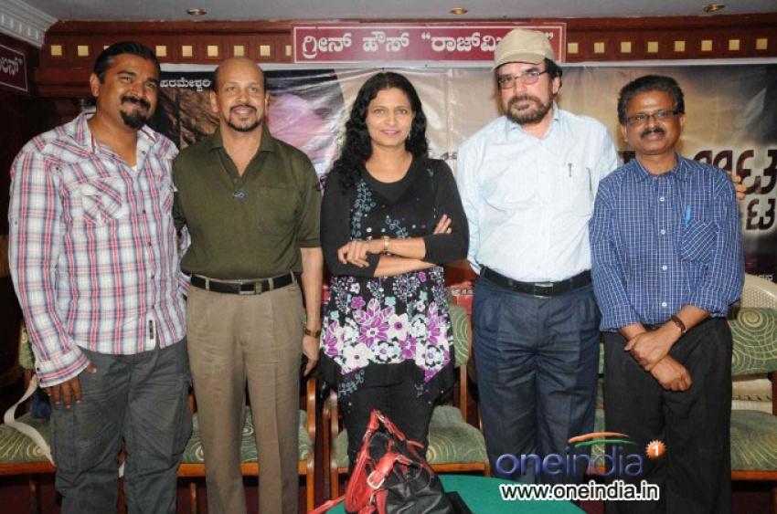 Kariya Kanbitta Film Press Meet Photos