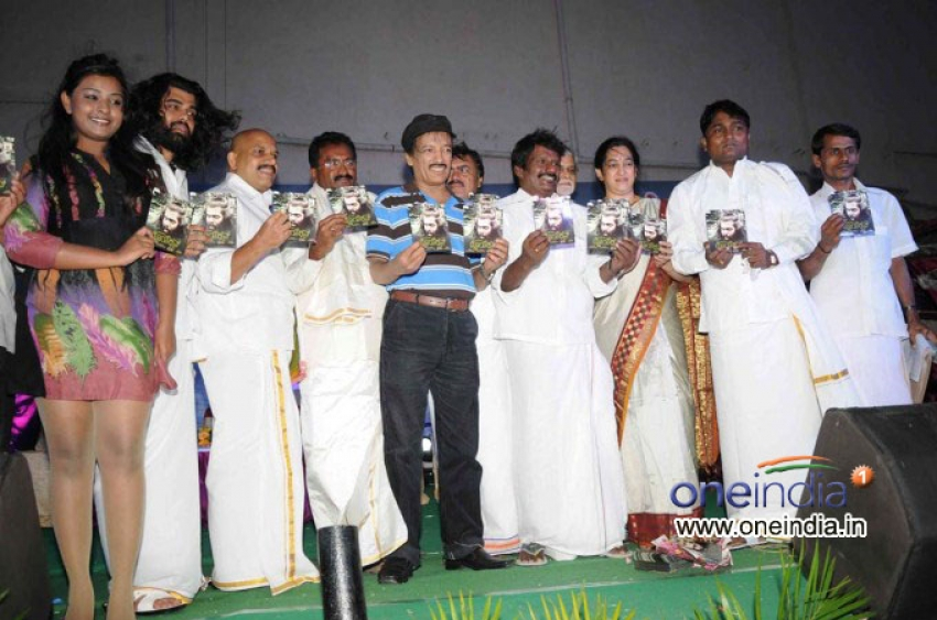 Gorukana Film Audio Release Photos