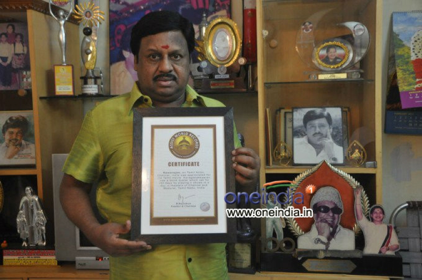 Lifetime Achievement Award for Ramarajan Photos