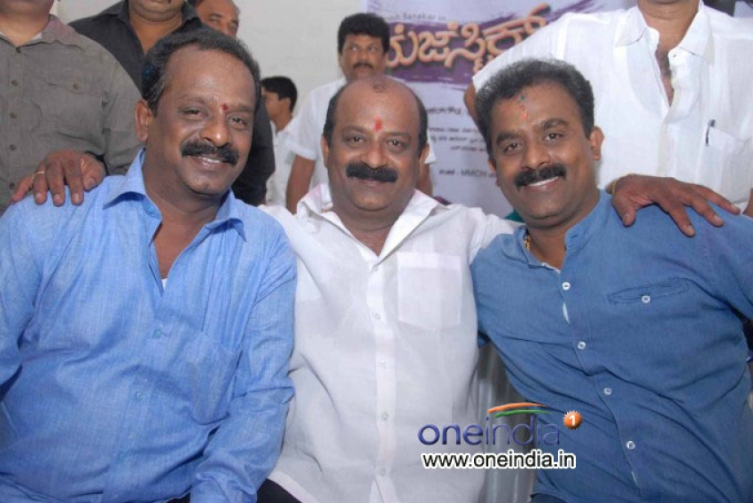 Majestic Express Film Launch Photos