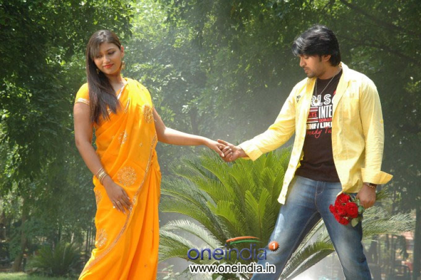 Paaru I Love You Photos: HD Images, Pictures, Stills, First