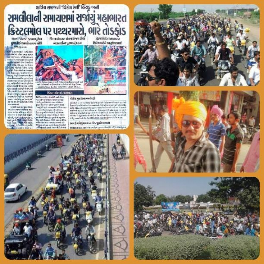 Protest against film Ram Leela Photos