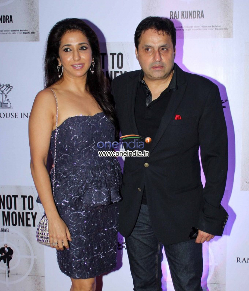 Success party of Raj Kundra's book How Not To Make Money Photos