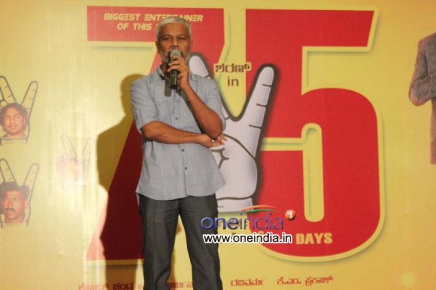 Victory Film 75 Days Success Meet Photos