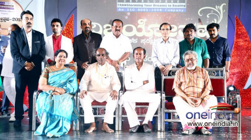 Vijayotsava - 2013 Program Photos