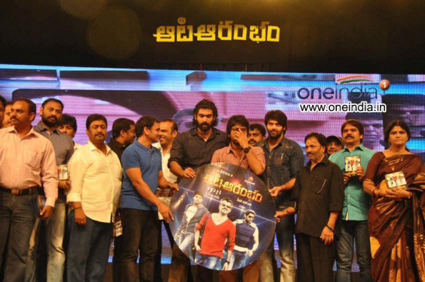 Aata Arambham Audio Launch Photos