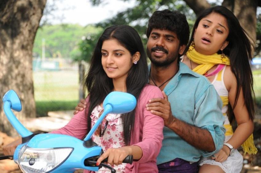 Pongadi Neengalum Unga Kaadhalum Photos