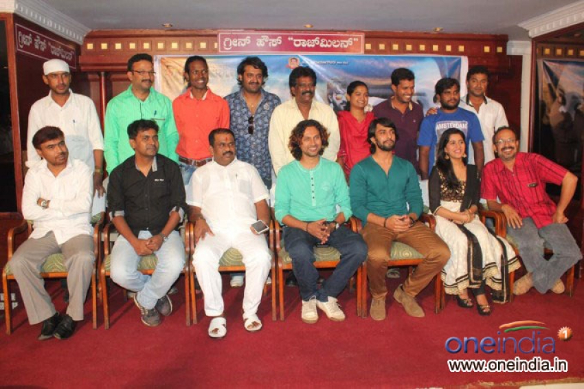 Benkipatna Film Press Meet Photos