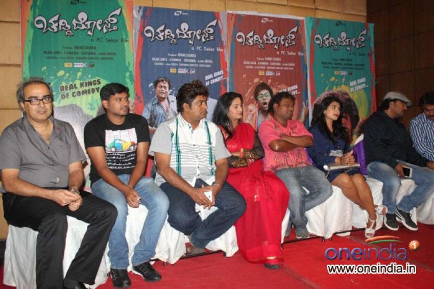 Chaddi Dosth Press Meet Photos