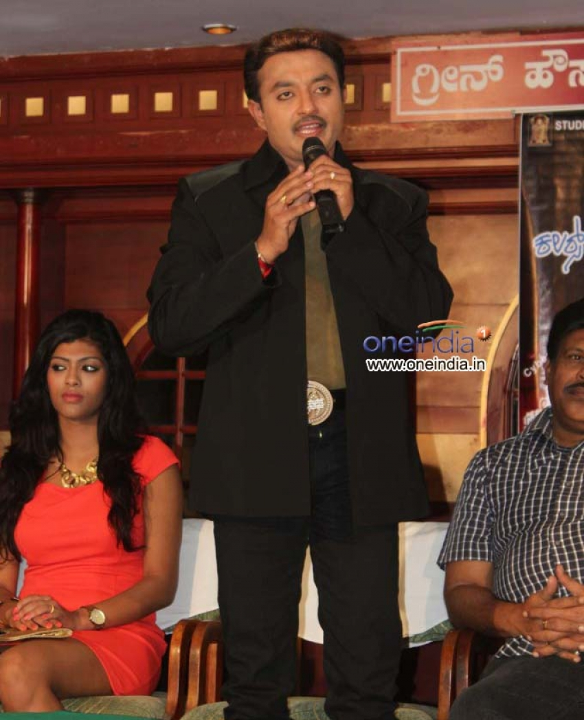 Colors in Bangalore Film Press Meet Photos