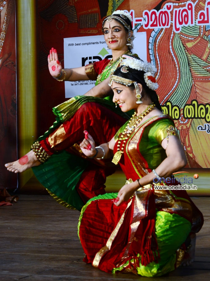 Ananthapuri Dance Festival Photos