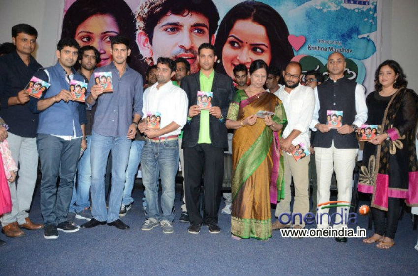 Hrudayam Ekkadunnadi Audio Launch Photos