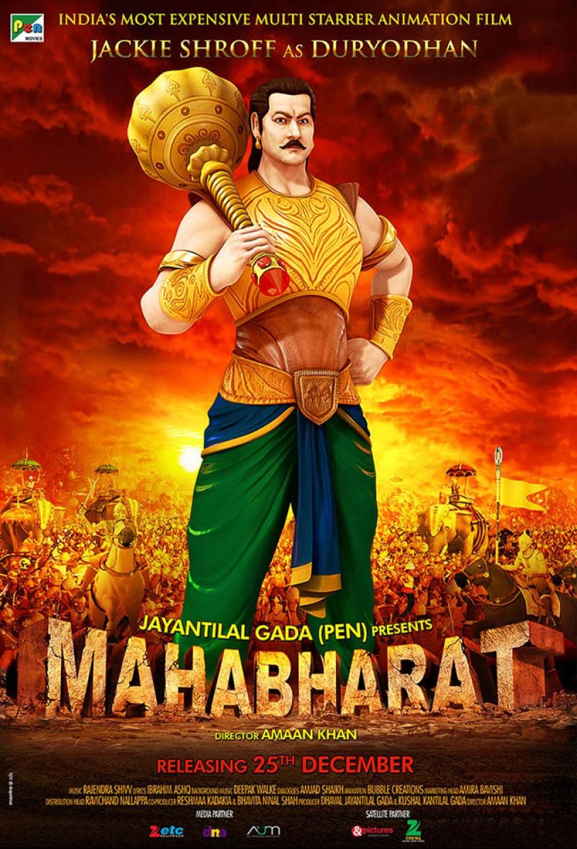 mahabharat 3d animation full movie in tamil download