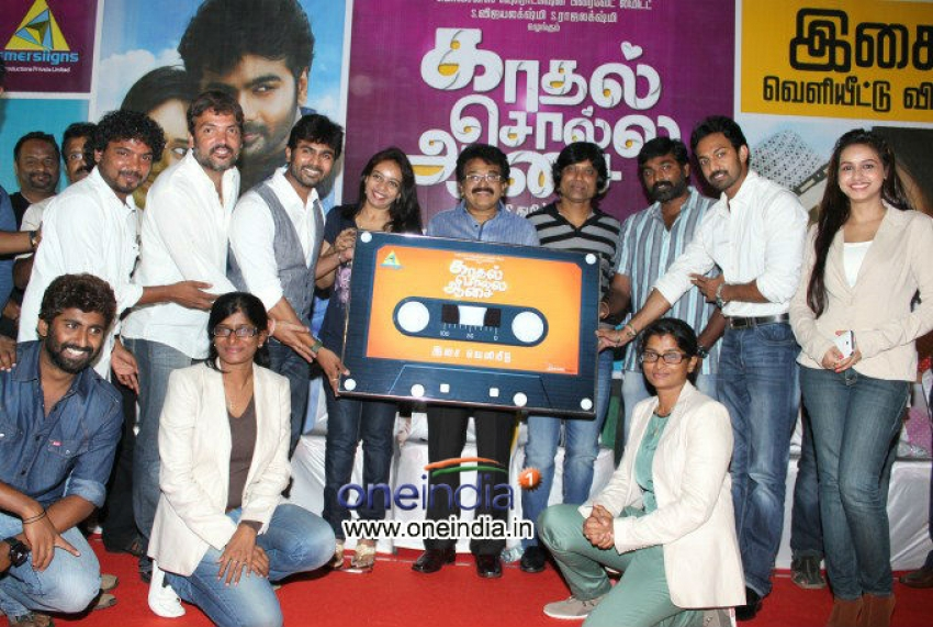 Kadhal Solla Vandhen Audio Launch and Trailer Launch Photos