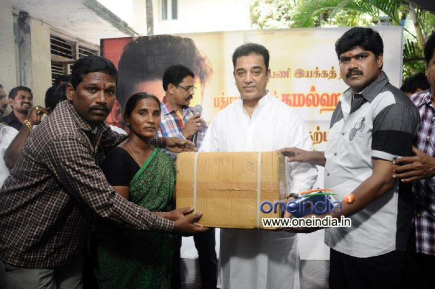 Kamal Haasan's Charity Programme on his 59th Birthday Photos