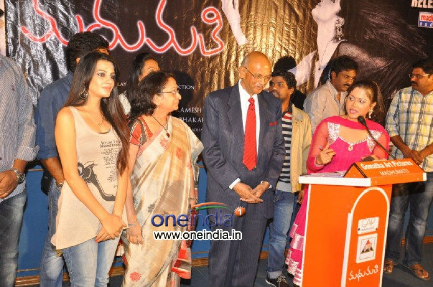 Madhumati Audio Launch Photos