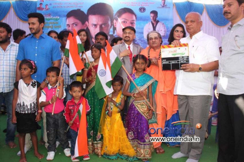 Namasthe India Film Launch Photos