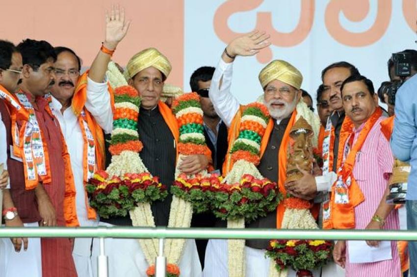 Narendra Modi to addressed Bharatha Gellisi Rally in Bengaluru Photos