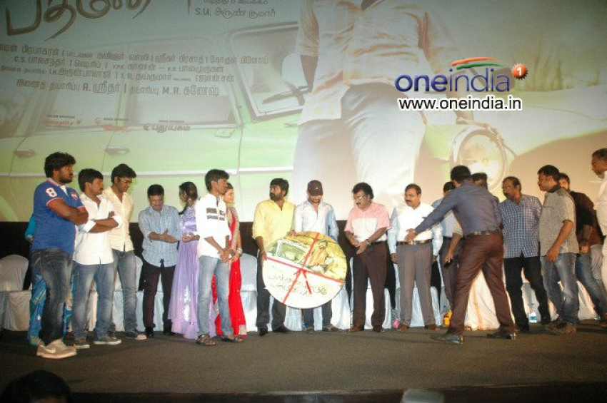 Pannaiyarum Padminiyum Audio Launch Photos