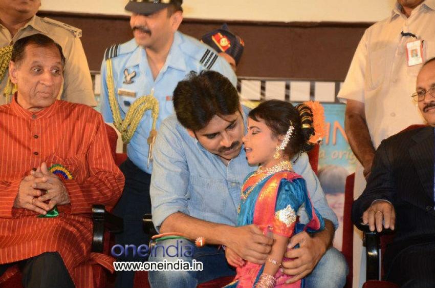 18th International Children's Film Festival Closing Ceremony Photos