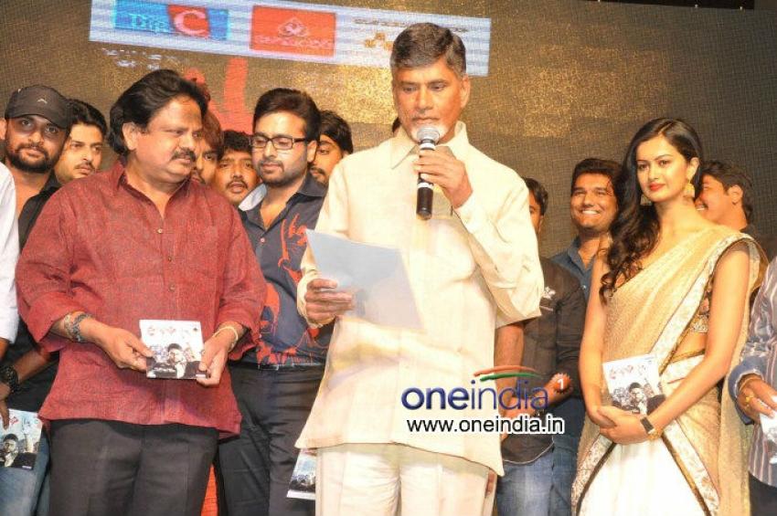 Prathinidhi Audio Launch Photos