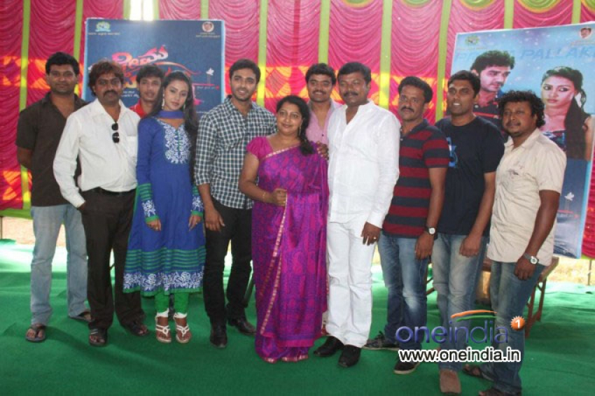 Prema Pallaki Film Press Meet Photos
