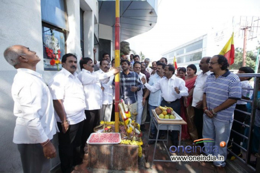 Film Chamber Celebrates Karnataka Rajyotsava Photos