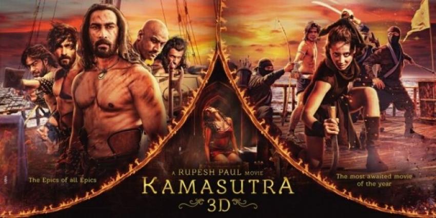 Kamasutra 3D full movie hindi dubbed free download