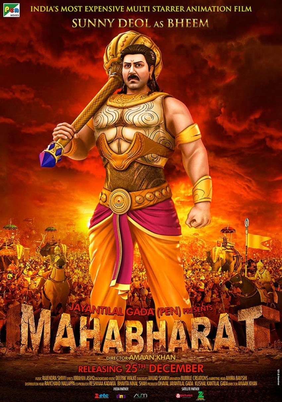 Mahabharat 3D Photos