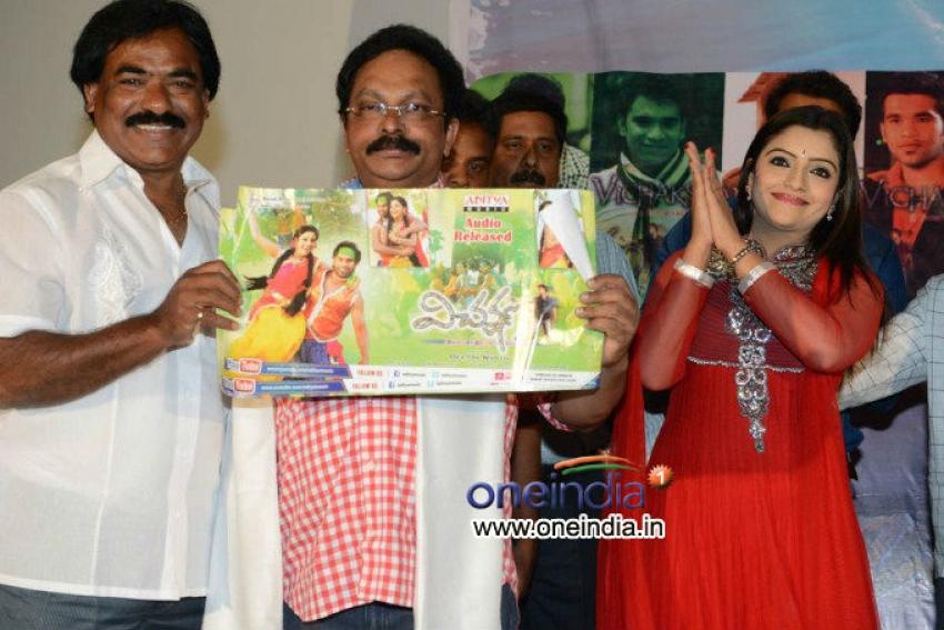 Vichakshana Audio Launch Photos