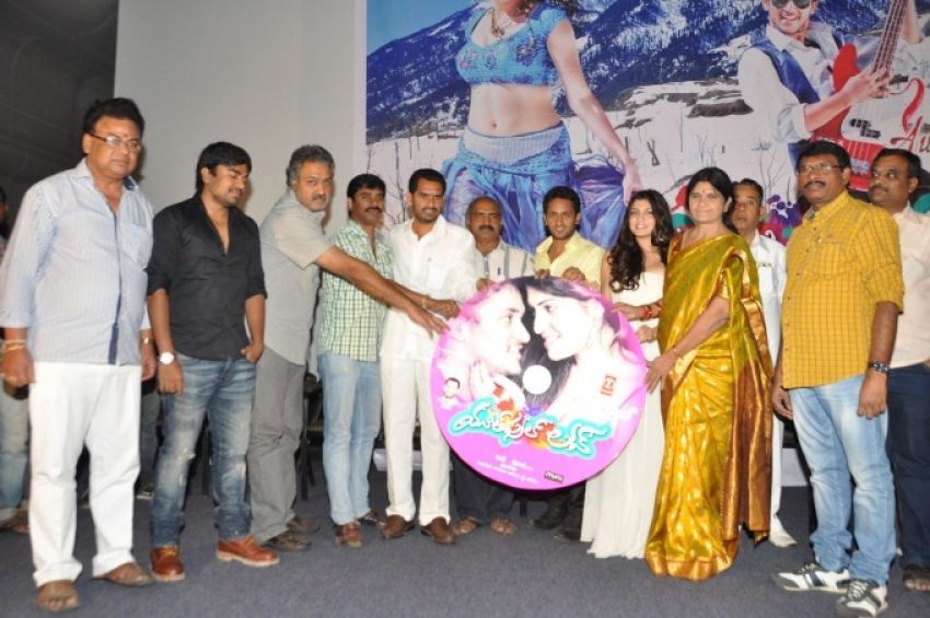 Youthful Love Audio Launch Photos