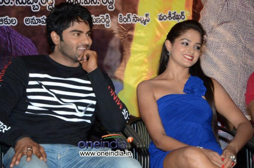 Aadu Magaadra Bujji Platinum Disc Photos