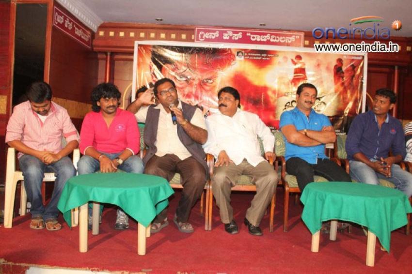 Advaita Film Press Meet Photos