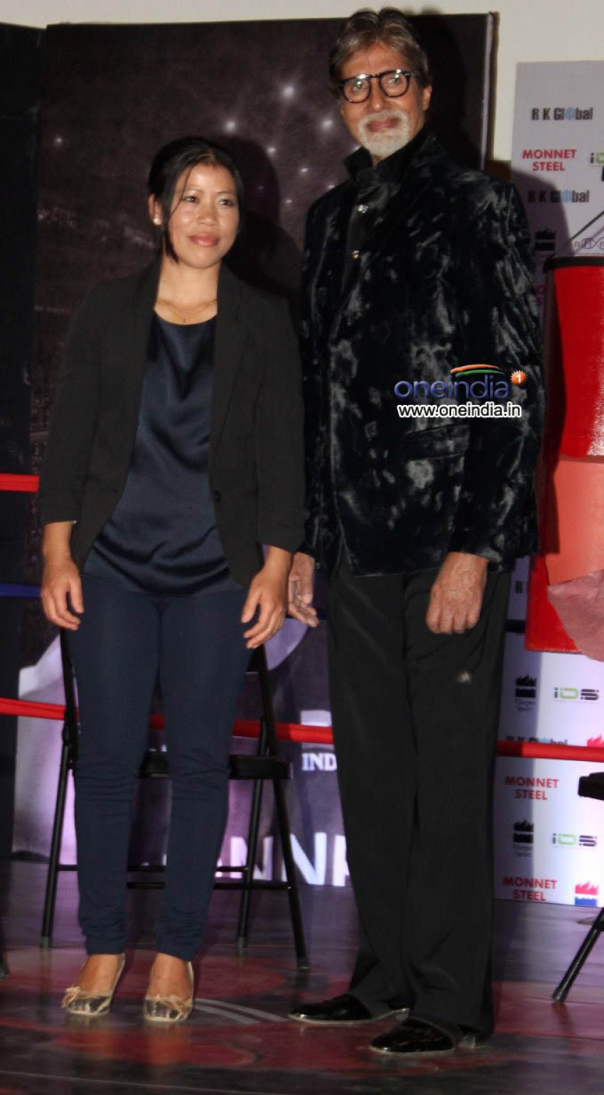 Amitabh Bachchan Launches Mary Com's Autobiography Photos