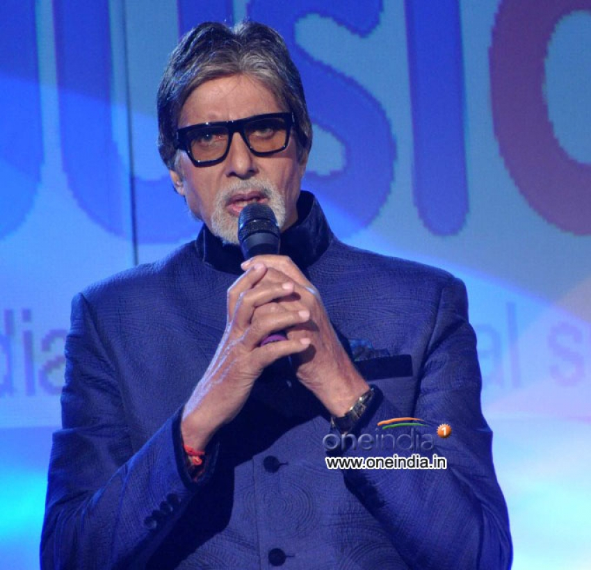 Amitabh Bachchan Unveils Just Dial Search Plus Website Photos