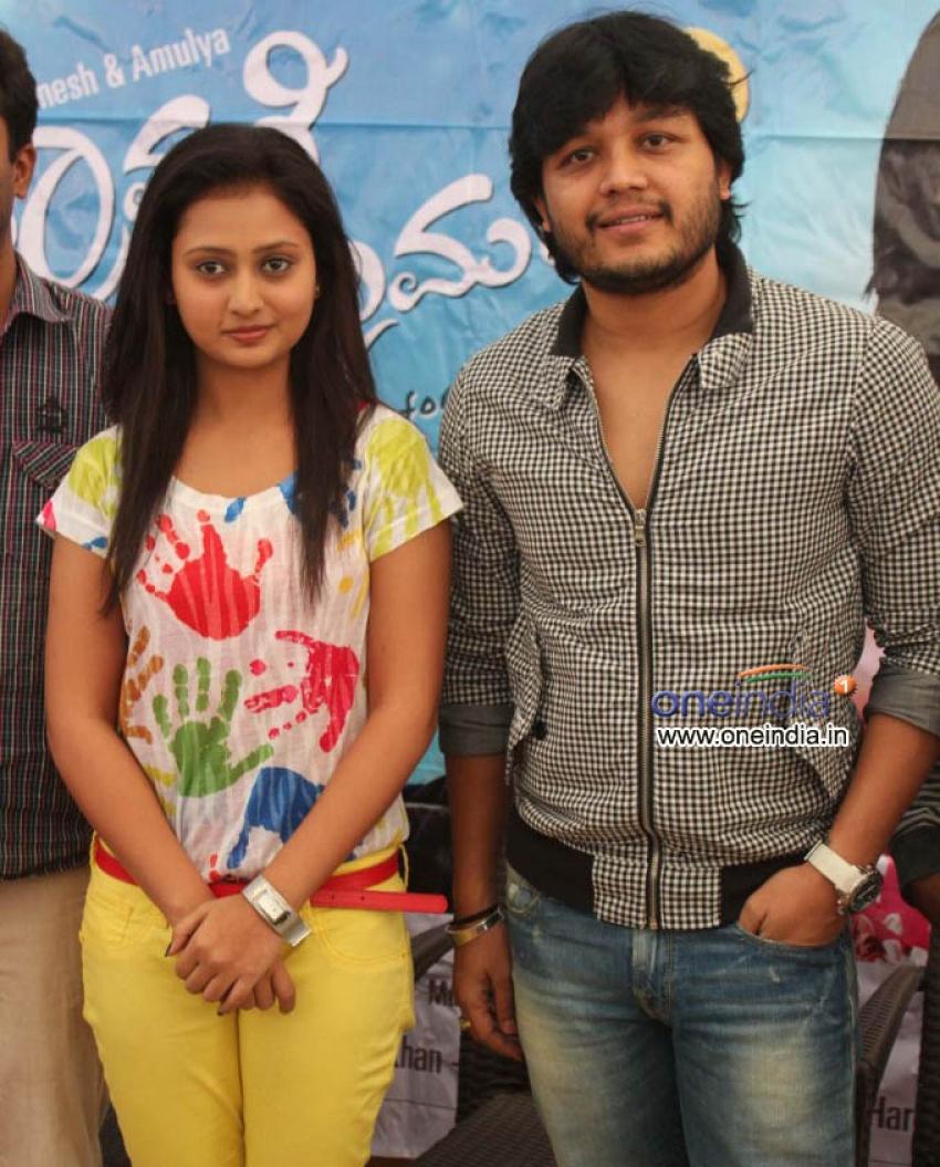 Sravani Subramanya Film Press Meet Photos
