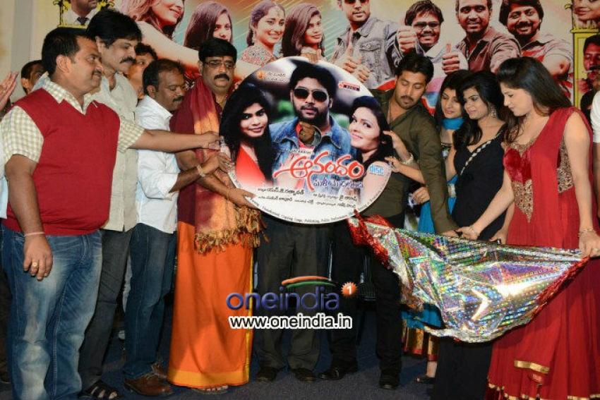 Anandam Malli Modalaindi Audio Launch Photos