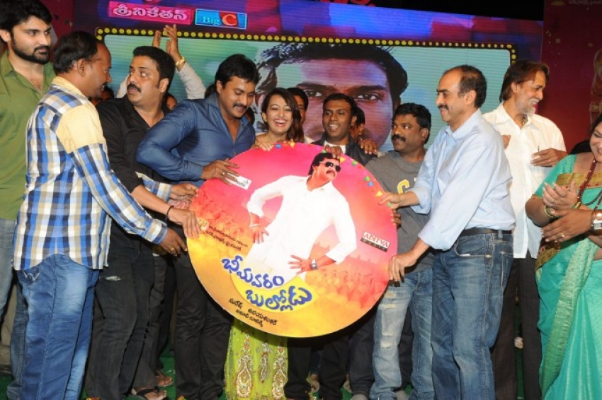 Bheemavaram Bullodu Audio Launch Photos