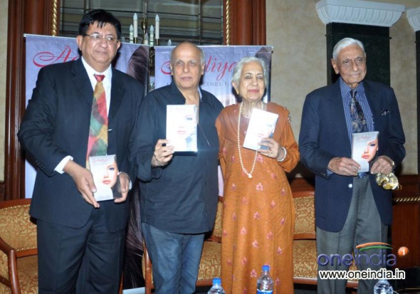 Launch of Rajiv Soni's book Aaliya Photos