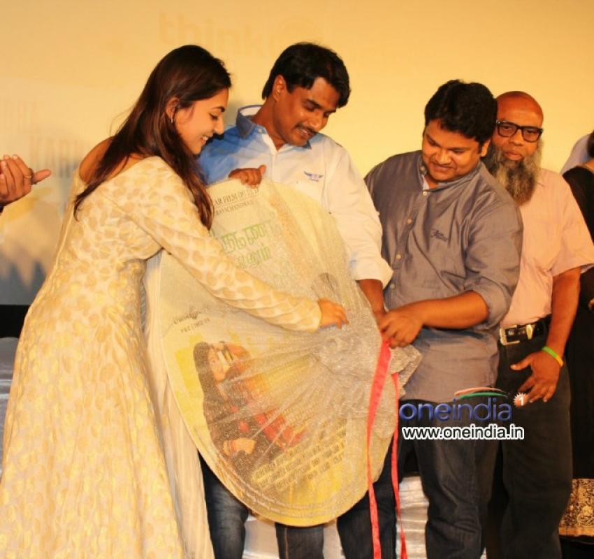 Thirumanam Ennum Nikkah Film Audio Launch Photos