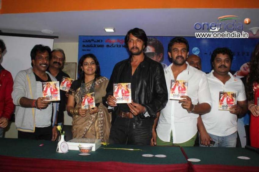 Chandralekha Film Audio Release Photos