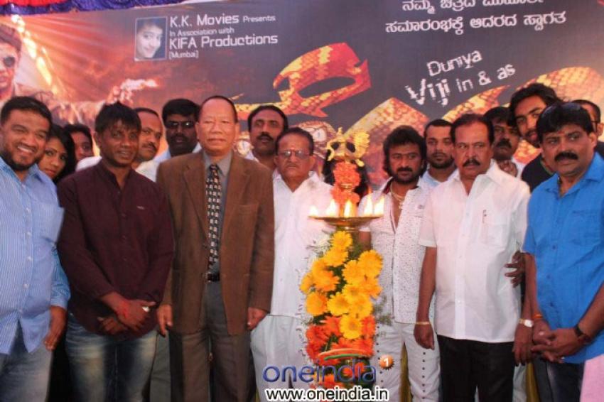 Cobra Film Launch Photos