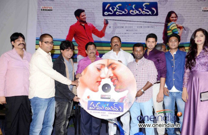 Hum Tum Film Audio Release Photos