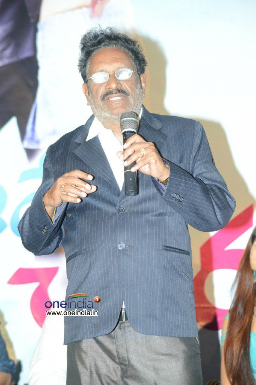Ide Charutho Dating Audio Launch Photos